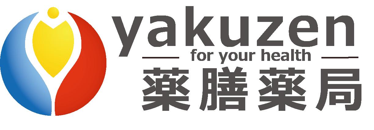 ヤクゼンのオフィシャルサイト